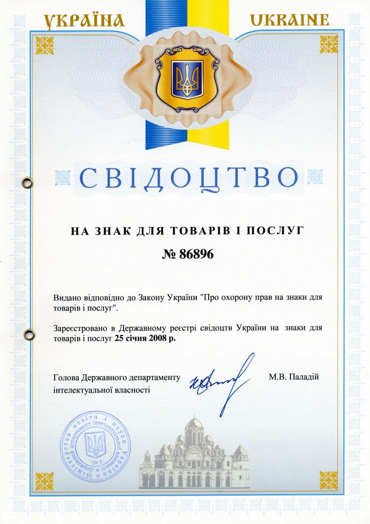 Company Ukraine Recruiting Agency 72